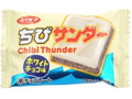 有楽製菓 ちびサンダー ホワイトチョコ味 袋1個