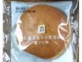 セブンプレミアム 北海道産小豆使用の栗どら焼 袋1個