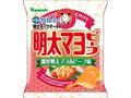 山芳製菓 ポテトチップス 明太マヨビーフ 濃厚明太マヨ&ビーフ味 袋50g