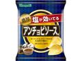 山芳製菓 ポテトチップス アンチョビソース味 袋65g