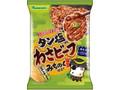 山芳製菓 ポテトチップス タン塩風味わさビーフ みちのく仕立て 袋90g