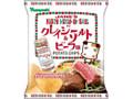 山芳製菓 ポテトチップス クレイジーソルト&ビーフ味 袋48g