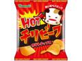 山芳製菓 HOTチリビーフ 袋50g