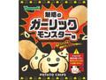 山芳製菓 ポテトチップス 魅惑のガーリックモンスター味 袋50g