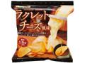 山芳 ポテトチップス ラクレットチーズ味