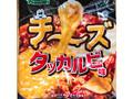 山芳製菓 ポテトチップス チーズダッカルビ味 袋60g