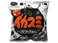 山芳製菓 小麦スナック イカスミ ガーリック風味 袋55g