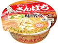 ニュータッチ ラーメンさんぱち 味噌ラーメン カップ126g