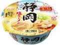 ニュータッチ 凄麺 静岡塩ラーメン カップ105g