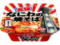 ニュータッチ 大阪なにわの焼そば カップ125g