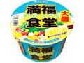 ニュータッチ 満福食堂 スパイシーシーフード カップ106g