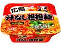 ニュータッチ 広島汁なし担担麺 カップ137g