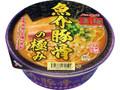 ニュータッチ 凄麺 魚介豚骨の極み カップ124g