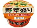 ニュータッチ 野菜盛りチンゲン菜担担麺 カップ100g