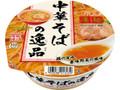 ニュータッチ 凄麺 中華そばの逸品 カップ115g