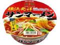 ニュータッチ 凄麺 横浜発祥サンマーメン カップ93g