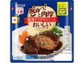 米久 おいしいハンバーグ 濃厚デミグラスソース 袋170g
