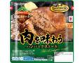 米久 肉を味わうハンバーグステーキ 黒胡椒仕立て和風ステーキソース 袋170g