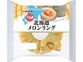 リョーユーパン 北海道メロンリング 袋1個