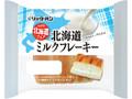 リョーユーパン 北海道ミルクフレーキー 袋1個