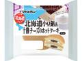 リョーユーパン 北海道小豆餡&十勝チーズのホットケーキ 袋2個