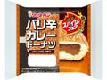 リョーユーパン バリ辛カレードーナツ 袋1個
