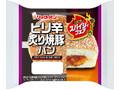 リョーユーパン ピリ辛炙り焼豚パン 袋1個
