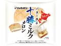 リョーユーパン バター香る十勝ミルクメロン 袋1個