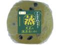 菓心堂 黒豆の抹茶蒸しぱん 1個