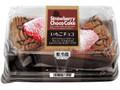 メゾンブランシュ いちごチョコ パック2個
