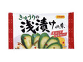 日本食研 きゅうりの浅漬けの素 袋20g