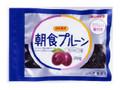日本食研 献立倶楽部 朝食プルーン 袋250g