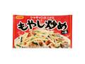 日本食研 もやし炒めの素 袋15g