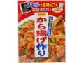 日本食研 から揚げ作り 2回分 袋128g