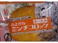 野中蒲鉾 おさかなミンチコロッケ チーズ入 袋2枚