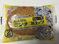 野中蒲鉾 おさかなミンチコロッケ カレー味 袋2枚