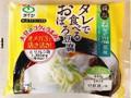 タイシ タレで食べるおぼろ豆腐 減塩ねぎ塩風味 袋350g