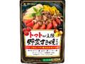 ダイショー トマトが主役 野菜すき焼のたれ 袋200g