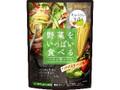 ダイショー 野菜をいっぱい食べるパスタ用ソース アンチョビ&ガーリック味 袋90g×2