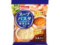 ダイショー 発芽玄米使用 スープパスタ ビスク風&チャウダー風 袋5食