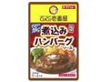 ダイショー CoCo壱番屋 煮込みハンバーグソース デミグラスカレー味 袋300g