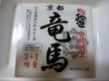 鶴の子 竜馬納豆 40g×4個