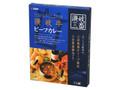 宝食品 讃岐三蓄 讃岐牛ビーフカレー 箱200g