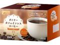 DyDo ダイドーカフェインレスコーヒー 箱10g×20