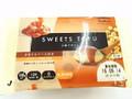 アサヒコ SWEET TOFU 豆腐デザート カラメルソース付 袋200g