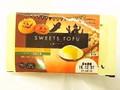 アサヒコ SWEET TOFU 豆腐デザート パンプキンソース 2個