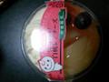 ドンレミー ごちそう果実 白桃レアチーズ カップ1個