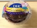 ドンレミー DHC ティラミスパフェ