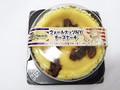 プレミアムセレクト ウオールナッツNYチーズケーキ