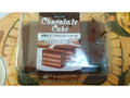 ドンレミー 8層仕立てのチョコレートケーキ